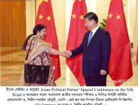 Hon'ble Speaker Visited China on 14 October to 17 October 2015