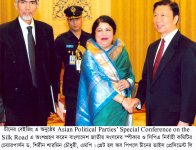 Hon\'ble Speaker Visited China on 14 October to 17 October 2015