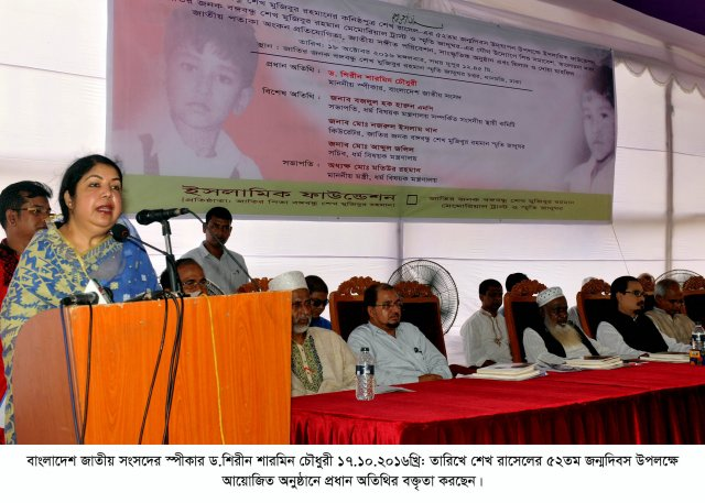 Major Activities of Hon\'ble Speaker on October 2016
