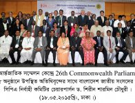 Major activities of Hon\'ble Speaker on May 2015